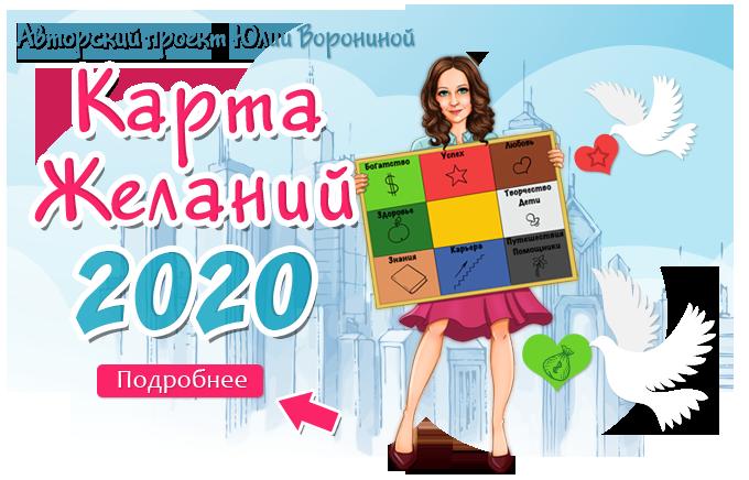 кредитная карта 2 2 января 2020